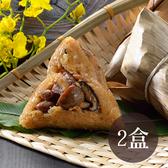 台灣好粽.傳統北部粽(5入/盒,共2盒)(附提盒)*預購*﹍愛食網