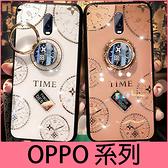 【萌萌噠】歐珀 Reno2 Z 十倍 R15 R17 AX7 pro 新款時光水鑽殼 創意錶盤支架 全包軟邊 鋼化玻璃背板殼