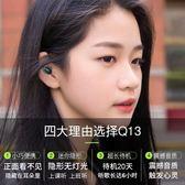 迷你藍芽耳機 蘋果藍芽耳機iPhone7/6plus無線迷你超小隱形Lakukom Apple/蘋果 igo 玩趣3C