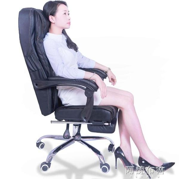 按摩椅 溪北洋辦公按摩椅全自動頸椎腰椎肩頸部背部電動多功能電腦按摩椅 MKS阿薩布魯