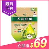 茶樹莊園 茶樹小蘇打粉(1000g)【小三美日】$109