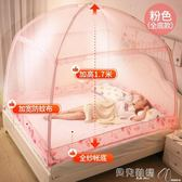 蚊帳床上圖案防蚊罩紫色耐用成人加厚蒙古包固定桿花邊igo 貝兒鞋櫃