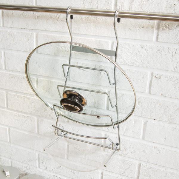 廚房收納 瀝水【D0035】不鏽鋼鍋蓋架(附滴水皿)廚房置物架 MIT台灣製完美主義
