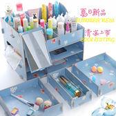大號木制桌面整理化妝品收納盒抽屜帶鏡子梳妝盒收納箱口紅置物架【博雅生活館】