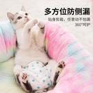 10片 貓用寵物生理褲紙尿褲尿不濕寵物月經專用姨媽巾【匯美優品】