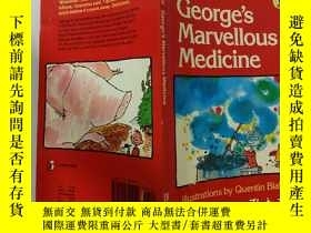 二手書博民逛書店Georges罕見marvellous medicine:喬治的醫學Y200392