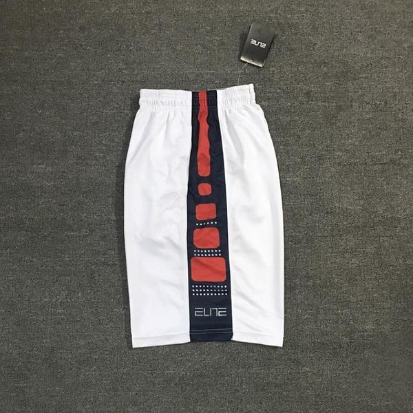 運動短褲男美國配色elite精英籃球褲訓練跑步健身短褲五分褲  蘑菇街小屋