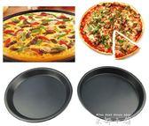 烘焙披薩烤盤5/6/7/8/9/10/12英寸不沾圓形深淺披薩盤PIZZA盤 【米娜小鋪】