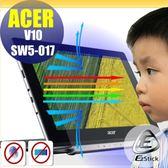 【Ezstick抗藍光】ACER Switch V10 SW5-017 防藍光護眼螢幕貼 (可選鏡面或霧面)