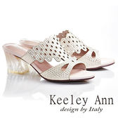 ★零碼出清★ Keeley Ann 浪漫高雅~真皮細柔串珠縷空淑女涼鞋(淺粉色)