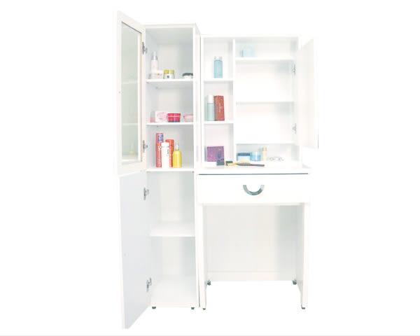化妝台【YUDA】凱渥3尺  白色組合 化妝台/妝台/鏡檯  J8F 067-4