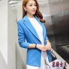 春夏新款女裝韓版時尚潮流小西裝純色長袖簡約外套西服HX1734【花貓女王】
