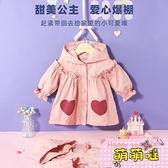 女童外套春秋1一歲小兒童風衣新款公主洋氣嬰兒春季薄絨5寶寶春裝【萌萌噠】