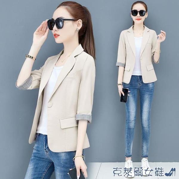西裝外套 高級感小西裝外套女薄款2021年新款夏季女裝休閒小個子西服上衣潮 快速出貨