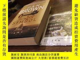 二手書博民逛書店英文原版罕見THE LOST SYMBOL 失落的祕符   Y1