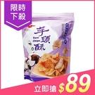 連城記 芋頭酥(椒鹽口味)90g【小三美日】$99