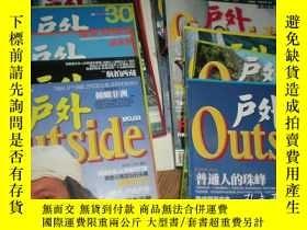 二手書博民逛書店戶外罕見outside 2007年全年12期 合售Y281250