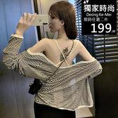 克妹Ke-Mei【AT53869】獨家,歐美單!復古條紋吊帶小可愛+開襟外套套裝