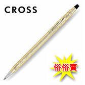 【CROSS】經典世紀系列 10K包金 4502原子筆  / 支