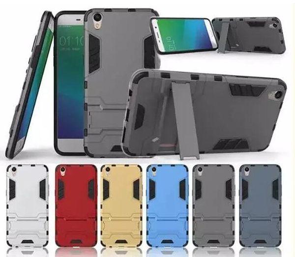 【SZ】盔甲二合一支架 手機殼 OPPO R11s 手機殼 R11手機殼 OPPO 手機殼 R9 plus 保護套 殼 oppo r9 plus
