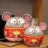 鼠年吉祥物公仔生肖老鼠毛絨玩具布娃娃公司新年活動禮品 深藏blue YYJ