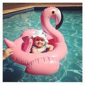 兒童泳圈寶寶白天鵝火烈鳥游泳圈兒童小孩坐騎可愛嬰兒座圈0-3歲igo 范思蓮恩