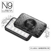 【N9 LUMENA N9-lumena2 行動電源照明LED燈《黑迷彩》】LUMENA2/照明燈/攜帶式/防水/耐摔