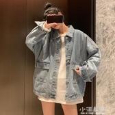 2020年新款秋款韓版寬鬆bf春秋百搭復古學生牛仔秋季外套上衣女潮『艾麗花園』