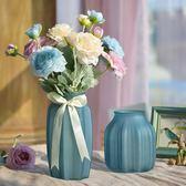 歐式彩色玻璃透明花瓶ins客廳擺件插花【步行者戶外生活館】