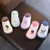 售完即止-女寶寶嬰幼兒童棉拖鞋秋冬季室內防滑可愛公主保暖軟底親子鞋1-2(庫存清出T)