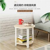 茶几 蔓斯菲爾茶幾圓形小圓桌現代沙發邊幾邊柜簡約角幾北歐邊桌WY