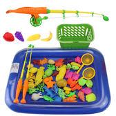 【優選】兒童益智釣魚池套裝親子磁性魚戲水釣魚玩具