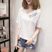 大尺碼T恤女夏裝新款打底衫加肥寬鬆休閒上衣女棉質短袖 JY4672【Sweet家居】