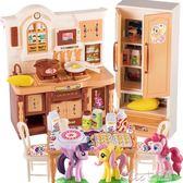 小馬寶莉兒童廚房玩具女孩過家家套裝仿真廚具做飯煮飯女童3-6歲 Chic七色堇