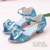 女童魚嘴涼鞋新款夏季韓版兒童高跟軟底中大童小孩水晶公主鞋 衣橱秘密
