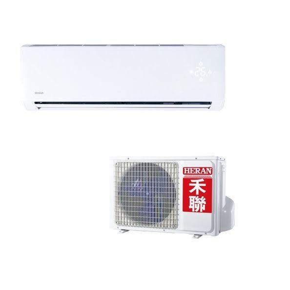 禾聯 HERAN 頂級型 單冷定頻 一對一 分離式 冷氣 HI-28A / HO-282N