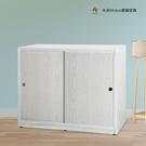 【米朵Miduo】4.1尺拉門塑鋼衣櫃 衣櫥 防水塑鋼家具