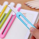 【03378】 糖果色美工刀 小刀 開學 文具 辦公室