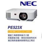 NEC 恩益禧 PE523X LCD X...