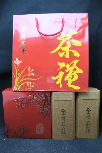清茶禮盒 300克 01御品 全祥茶莊