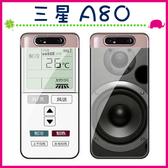 三星 GALAXY A80 6.7吋 偽裝系列背蓋 鋼化玻璃背板保護套 相機手機殼 全包邊手機套 軟邊保護殼