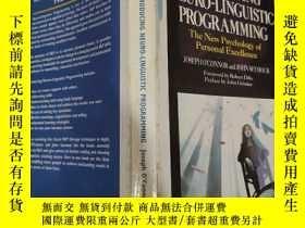 二手書博民逛書店introducing罕見Neuro linguistic programing 神經語言程序設計簡介Y200