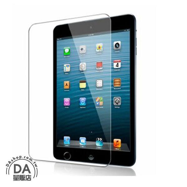 iPad 玻璃保護貼 保護貼 適用 ipad2 ipad3 ipad4 保護貼 保護膜 玻璃貼(80-1100)