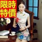 短旗袍-修身開叉復古唐裝古典女連身裙64...