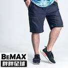 【胖胖星球】中大尺碼‧潮流車線造型休閒短褲 2XL~5XL‧加大【117004】