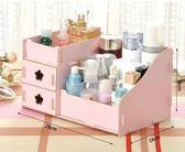 ✭慢思行✭【L43】韓版 木製DIY拼裝化妝品收納箱 多用途收納盒 木質收納盒 DIY木質化妝盒