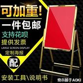 迎賓牌鈦金海報展示架L腳不銹鋼指示牌立式導向牌告示廣告牌水牌 青木鋪子
