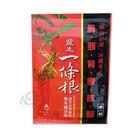 專品藥局 豐生一條根精油貼布 10片 (添加奈米礦物遠紅外線粉,台灣藥廠製造,跌打損傷聖品)