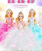 芭比娃娃-依甜芭比換裝洋娃娃套裝大禮盒女孩公主婚紗衣服兒童玩具別墅城堡 提拉米蘇