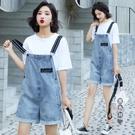牛仔褲女2020夏季流行韓版高腰顯瘦短褲闊腿寬鬆背帶牛仔連體套裝 OO10085『黑色妹妹』
